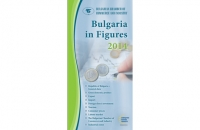 "Излезе от печат годишната брошура на БТПП ""Bulgaria in figures 2014"""