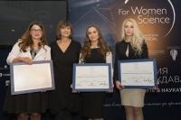 Tри българки учени получиха награда от по 5000 евро за проекти с глобално значение