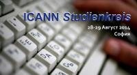Президентът на ICANN в България, ICANN Studienkreis