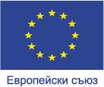 """Заключителна конференция по проект """"Ефективни и компетентни човешки ресурси в община Батак, чрез обучение"""""""