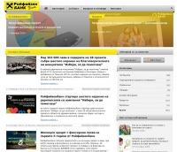 Райфайзенбанк стартира нов обновен корпоративен блог www.blog.rbb.bg