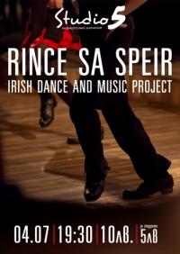 Rince sa speir – музика и танци от Ирландия