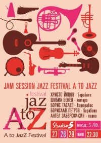 "Jam Session Night @ Studio 5 with ""A to jazz"" festival"