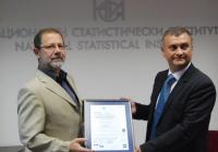Калин Панев от РИНА България връчва сертификат на Сергей Цветарски, председател на НСИ